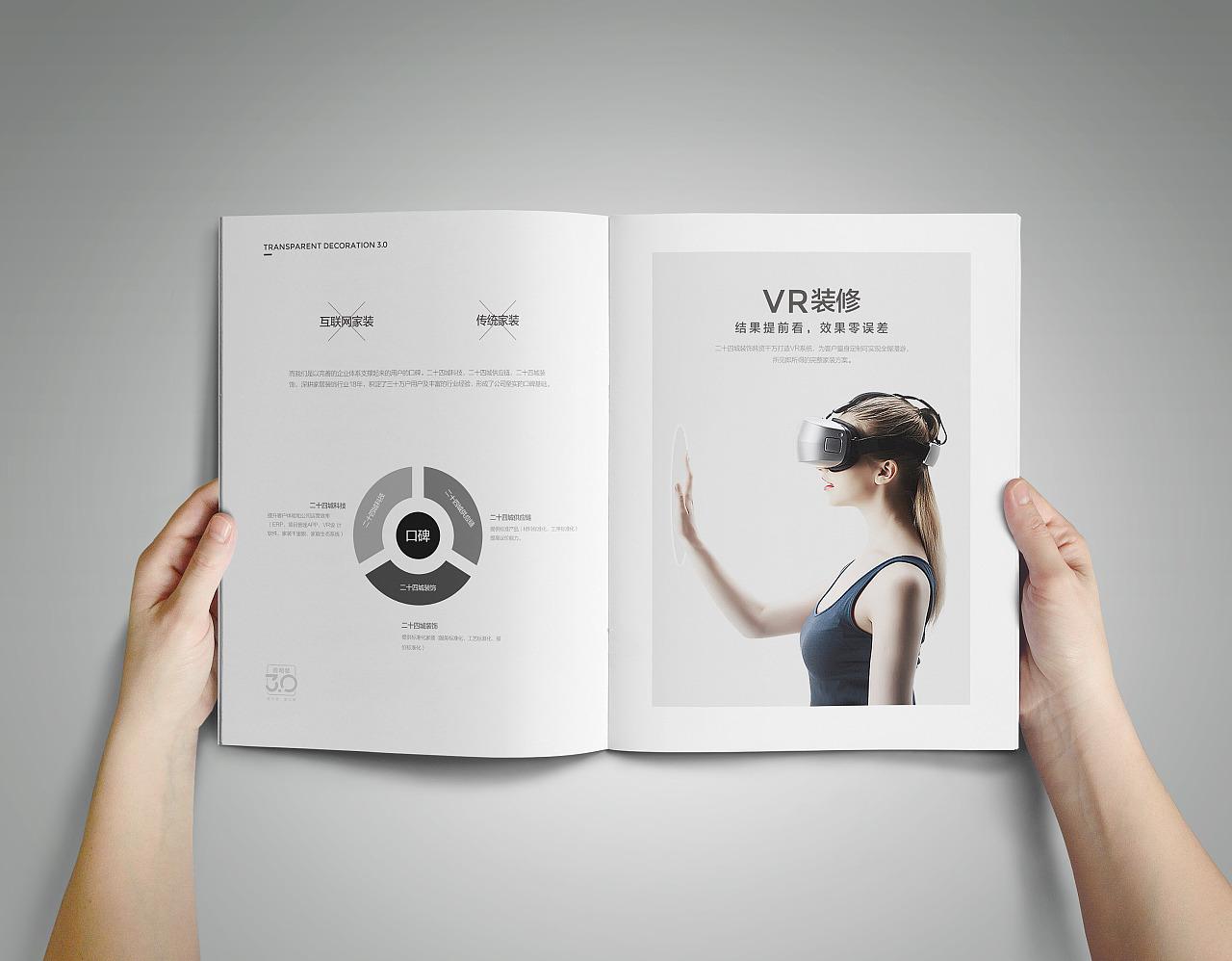 产品宣传画册.jpg