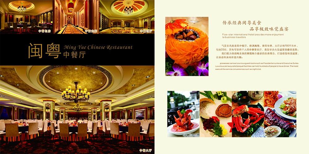 广州画册设计公司_产品画册设计_企业画册设计_宣传画册设计_目录画册设计_画册排版公司