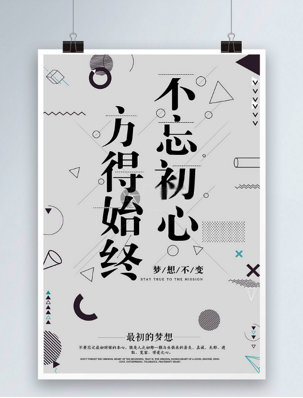 广州宣传册设计_产品宣传册_宣传彩页_目录宣传册_企业宣传册设计/排版/制作公