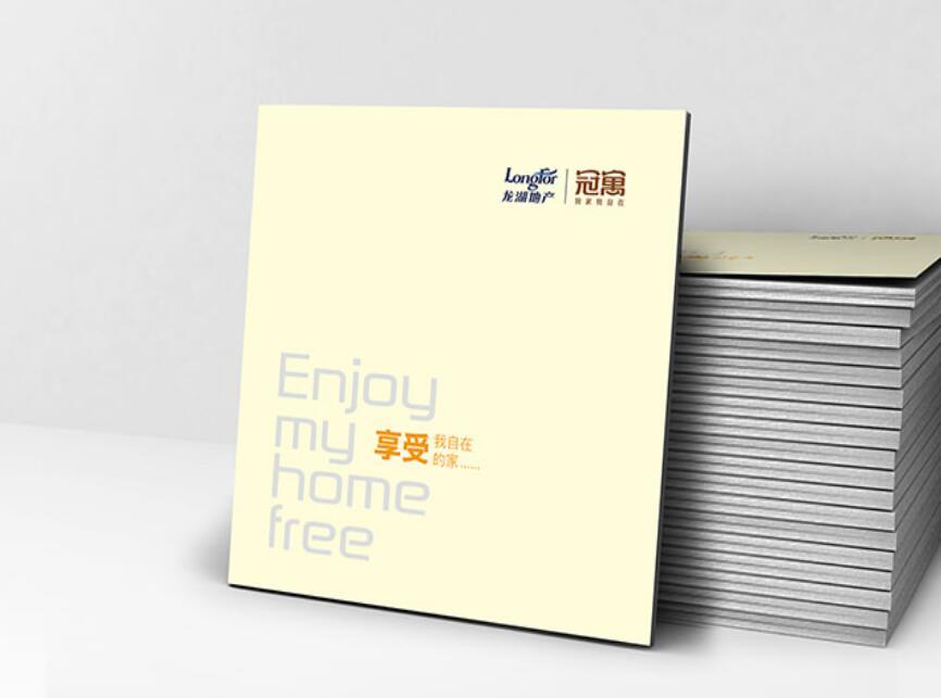 广州企业宣传册设计的重点是什么?