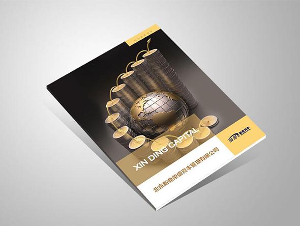 广州黄埔商业画册-广州黄埔商业画册设计-广州黄埔商业画册设计公司