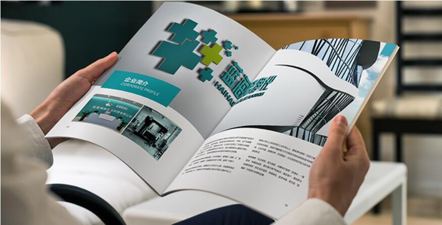 工业产品样板,医院宣传册设计,宣传册样板设计
