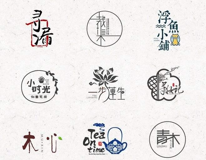 LOGO准则,LOGO设计,logo设计公司