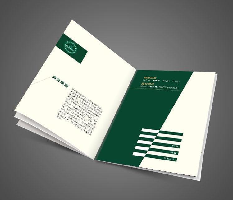 公司画册印刷,选用什么尺寸和材质比较合适