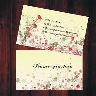 婚庆画册印刷的设计制作,你清楚吗?