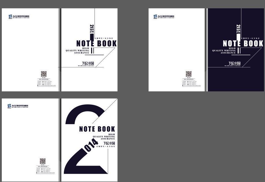 黑白画册印刷流程是怎样的 具体的操作方式是什么