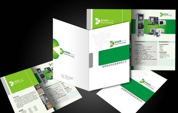 广告画册印刷