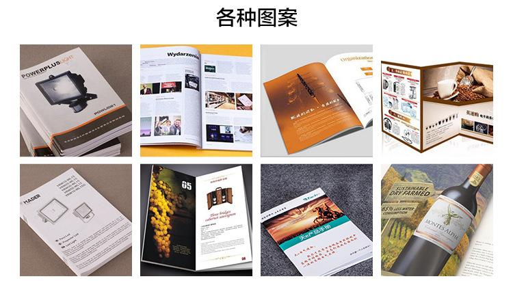 业画册印刷定制