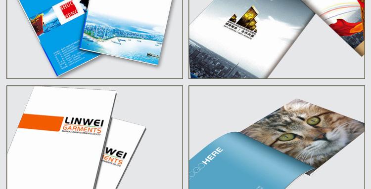 企业画册印刷定制