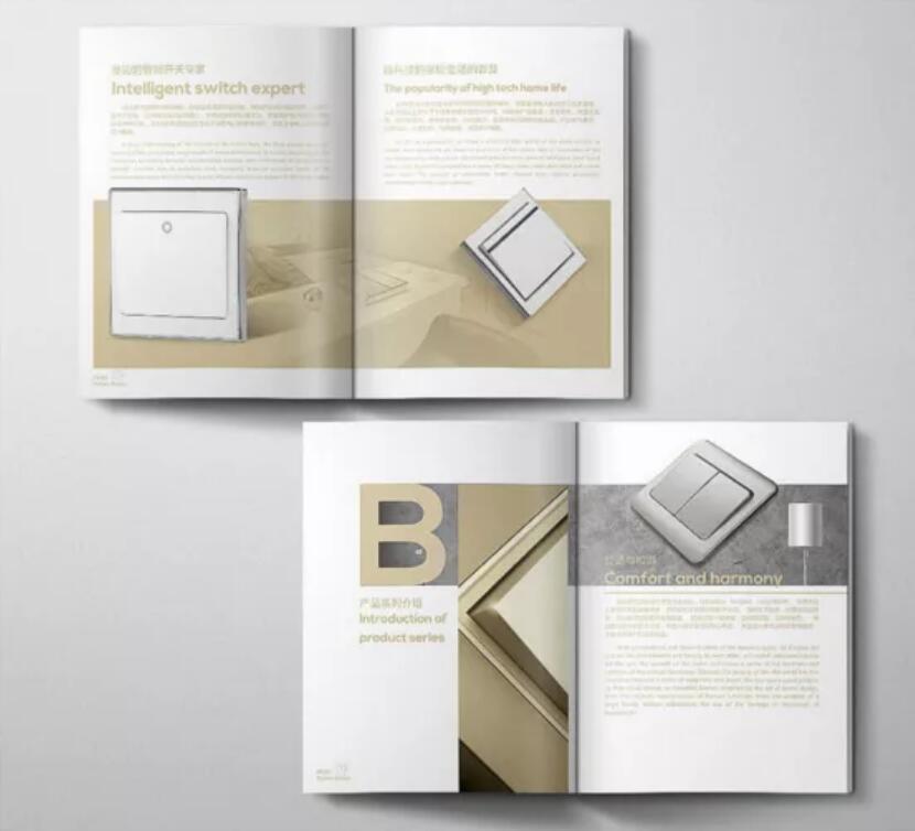 品 牌电子产品册设计图.jpg