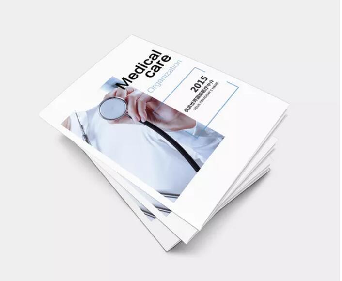 医疗行业画册设计案例