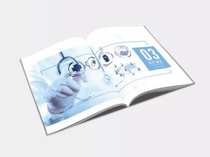 医疗行业画册设计案例,医疗行业画册设计公司