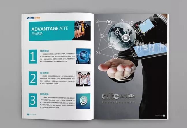 科技公司画册设计案例,科技公司画册设计欣赏