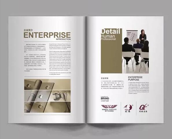 广州五金行业画册设计案例