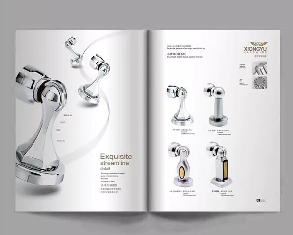 广州五金行业画册设计案例,广州五金行业画册设计欣赏