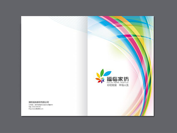 纺织行业画册设计案例,纺织行业画册设计欣赏
