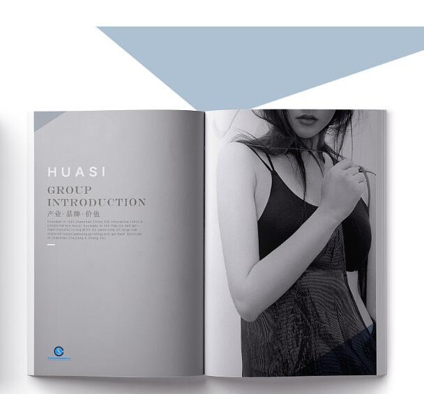 女装画册设计案例,女装画册设计欣赏