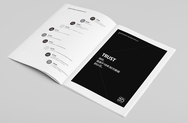家装产品画册设计案例,家装产品画册设计欣赏