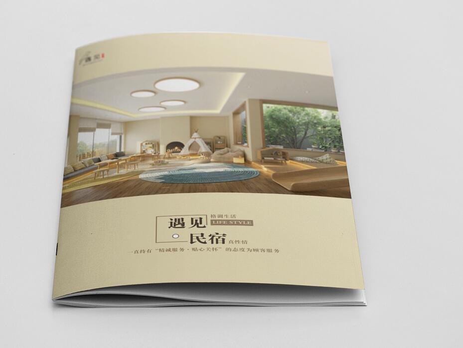 广州民宿旅游行业画册设计案例,广州民宿旅游行业画册设计欣赏