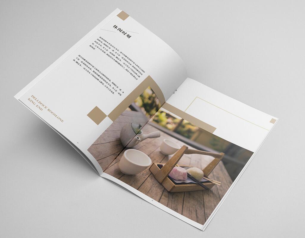 广州民宿旅游行业画册设计案例欣赏