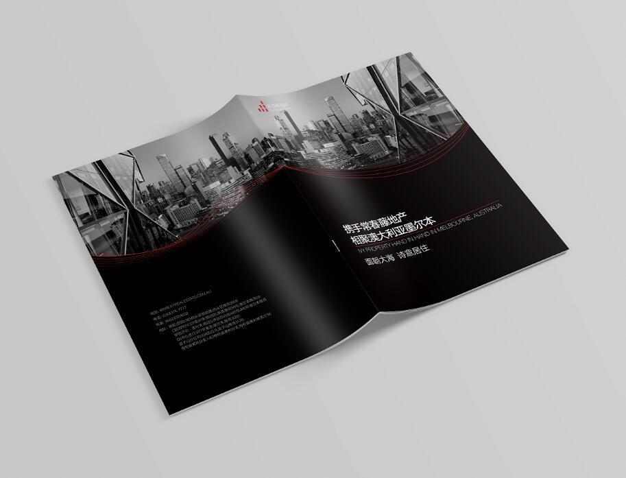 广州房地产行业行的设计案例,广州房地产行业行的设计欣赏
