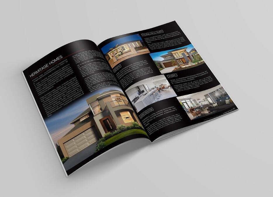 广州常春藤房地产行业画册设计案例欣赏
