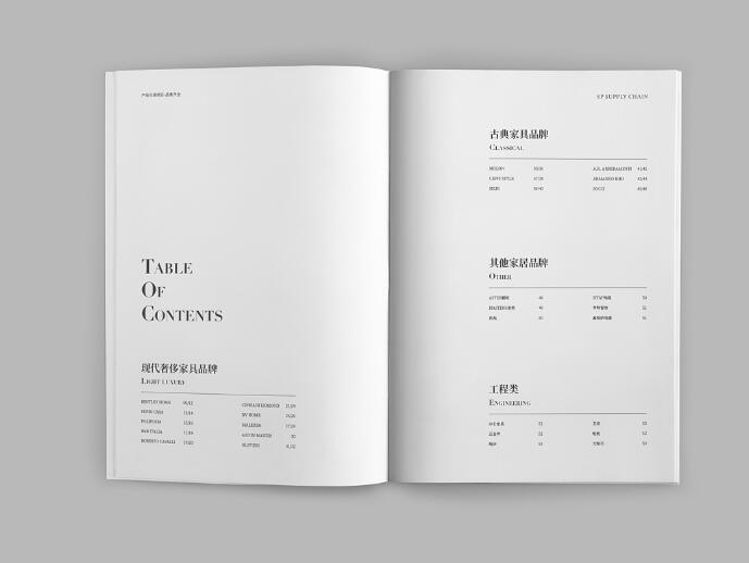 家具行业画册设计案例欣赏