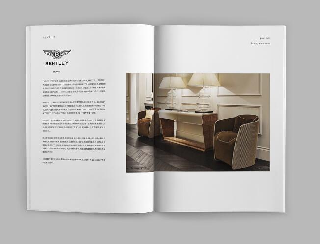 家具行业画册设计案例,家具行业画册设计欣赏