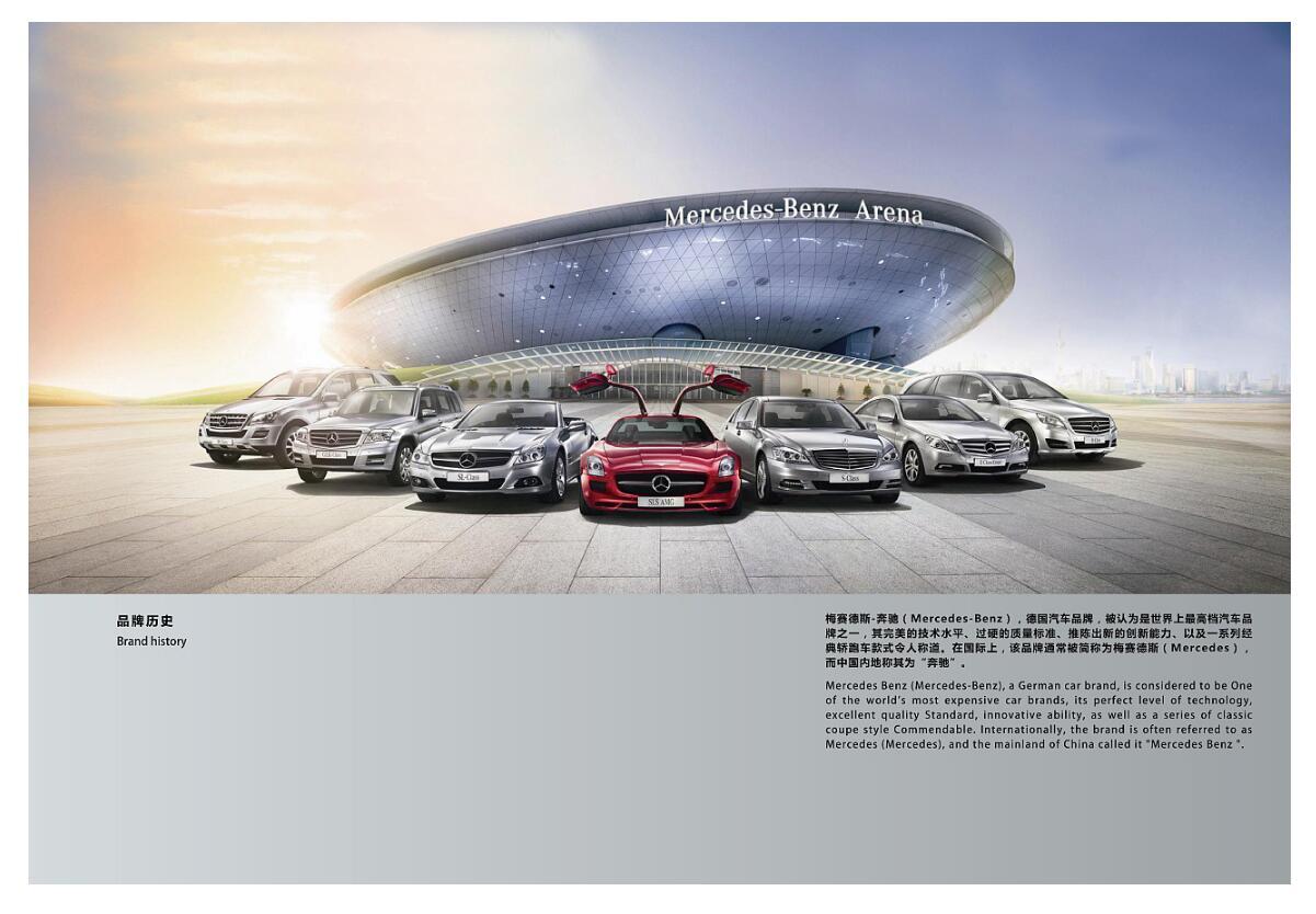 汽车行业画册设计案例,汽车行业画册设计欣赏