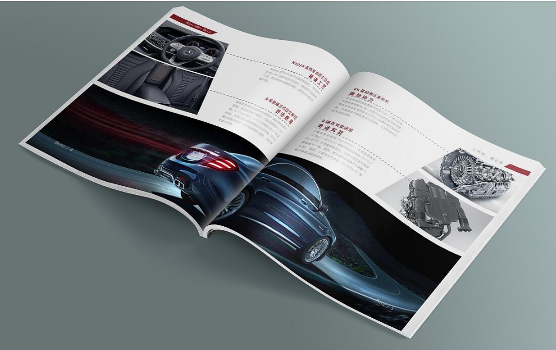 奔驰汽车行业画册设计案例欣赏