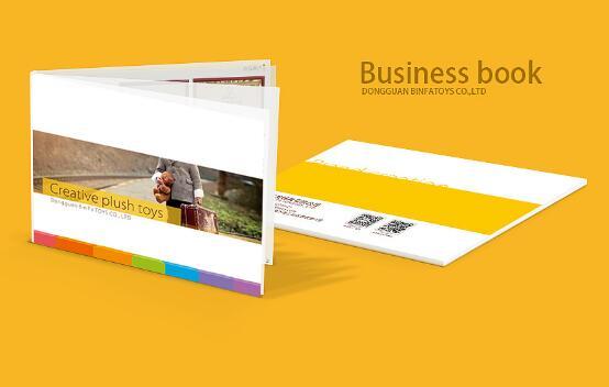 广州玩具行业画册设计案例,广州玩具行业画册设计欣赏