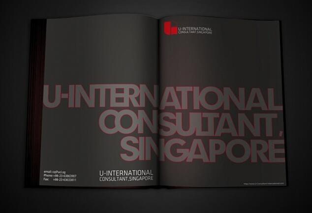建筑行业画册设计案例,建筑行业画册设计欣赏