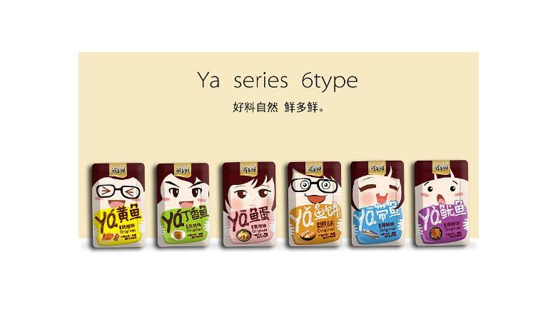 广州熟食生鲜包装设计案例欣赏