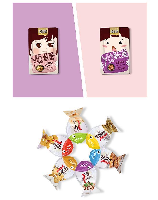 广州熟食生鲜包装设计案例,广州熟食生鲜包装设计欣赏