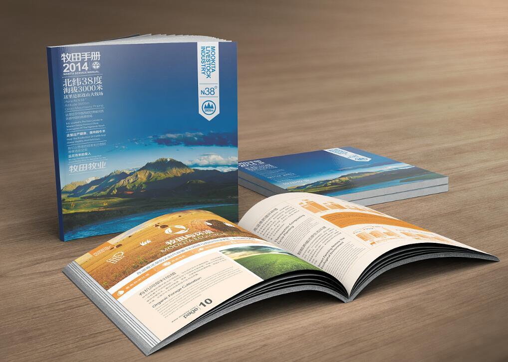 牧场画册设计案例,牧场画册设计欣赏