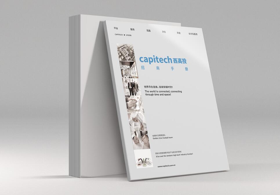 金融咖啡画册设计案例,金融咖啡画册设计欣赏