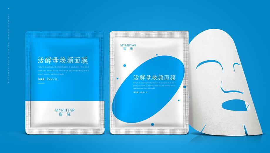 蜜娅活酵母面膜行业套装设计案例,蜜娅活酵母面膜行业套装设计欣赏