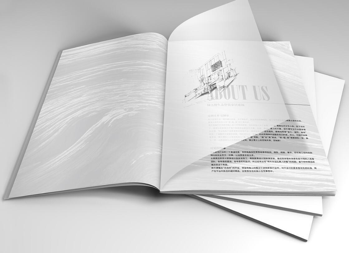 绿色环保地板行业画册设计案例,绿色环保地板行业画册设计欣赏