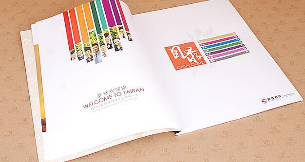 招商银行画册设计案例,招商银行画册设计欣赏