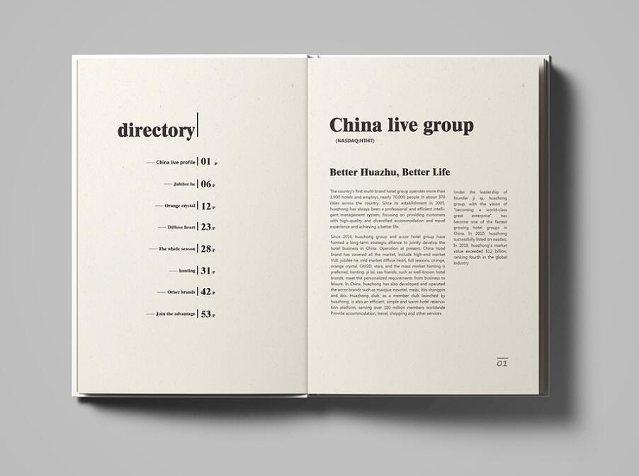 海外画册留白设计案例欣赏