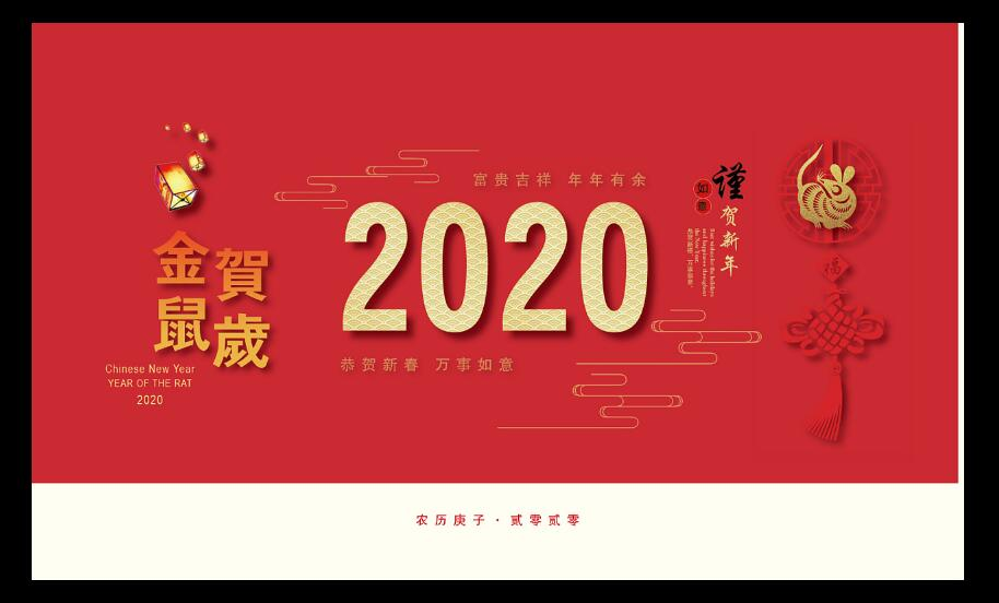 2020年最新台历设计案例,2020年最新台历欣赏