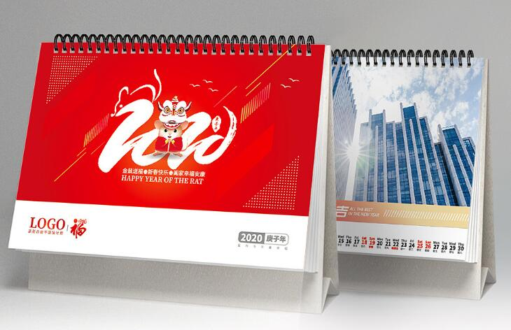 2020鼠年商务企业旅行社台历设计案例欣赏