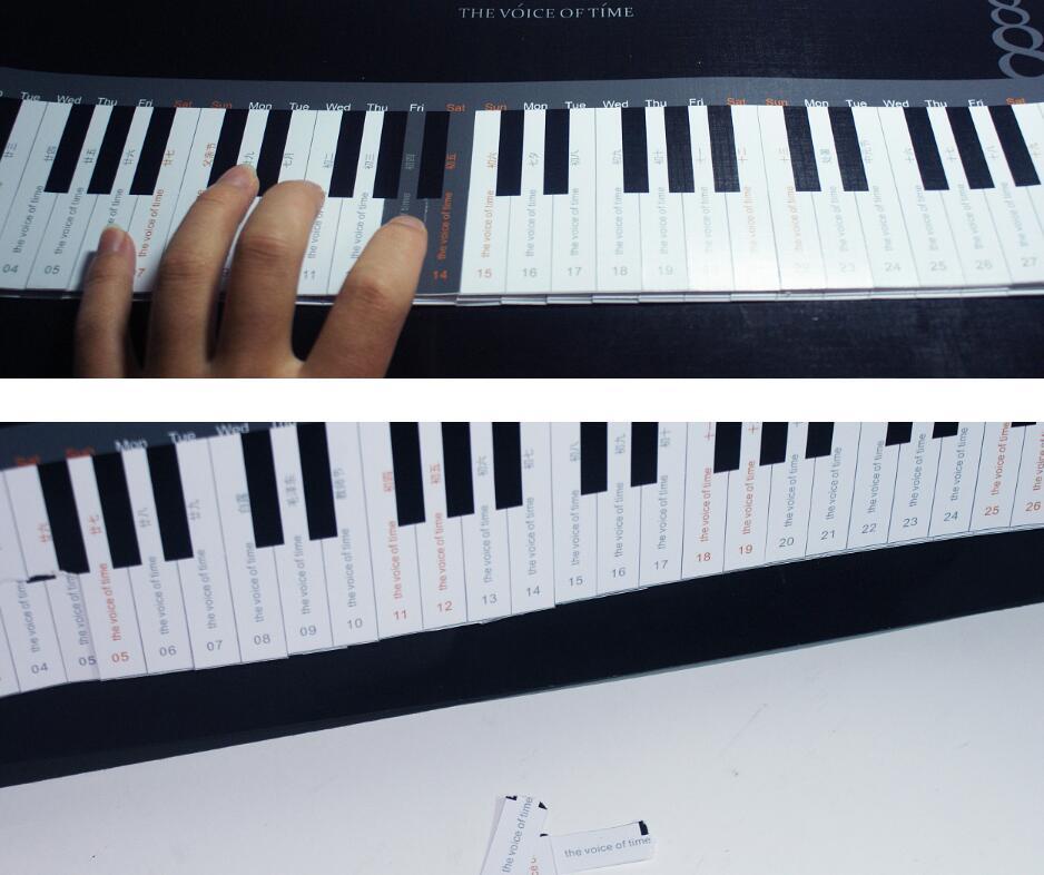 个性钢琴台历设计案例,个性钢琴台历设计欣赏