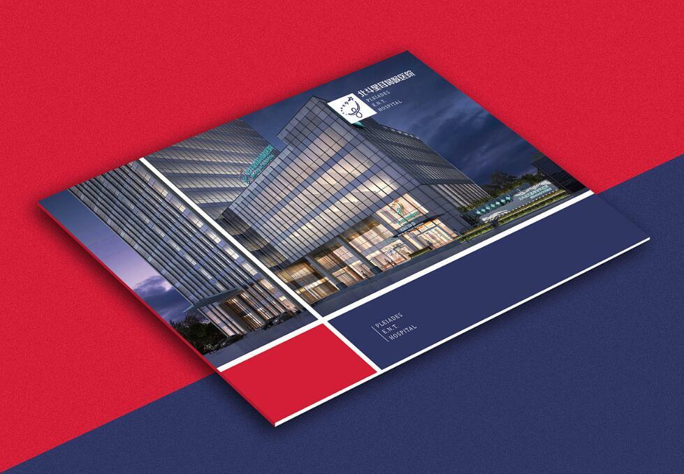 让你看到不一样的医院风画册设计案例欣赏