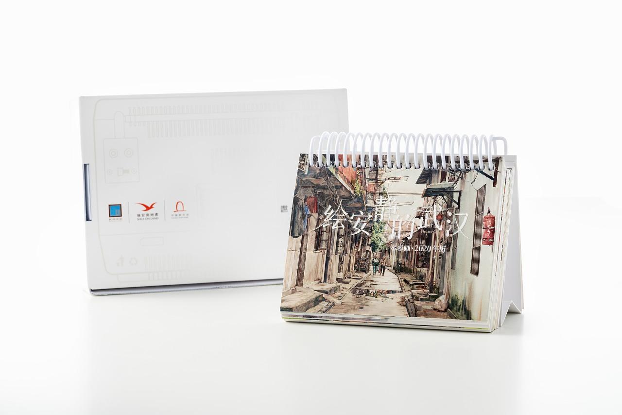 精装礼盒日历设计案例欣赏