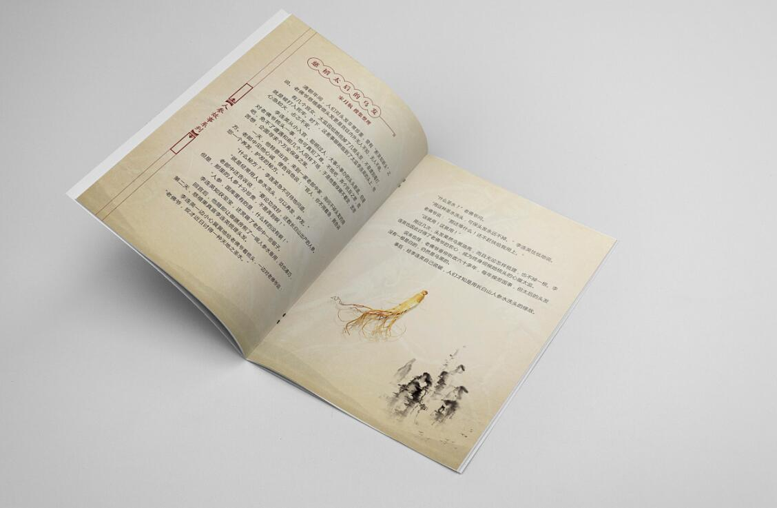 超A古风画册设计案例