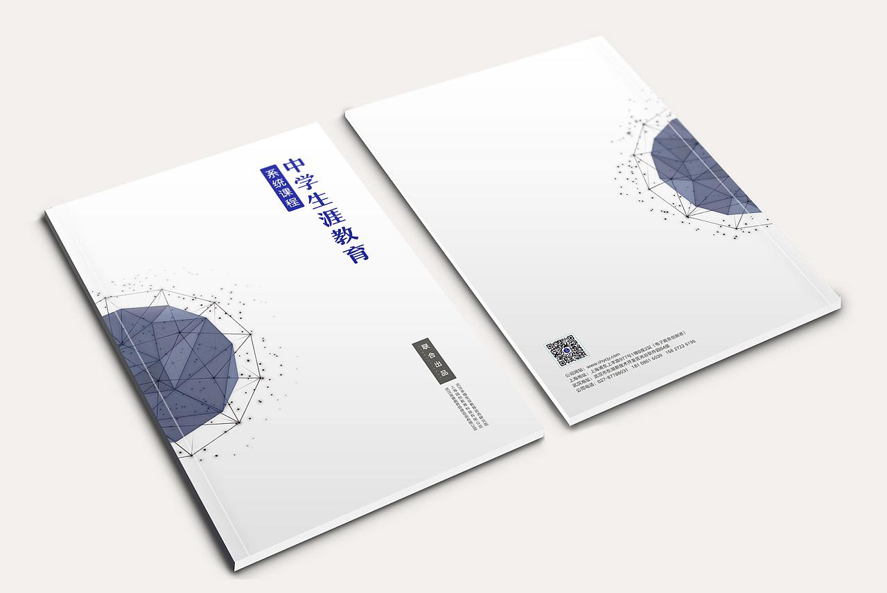 画册设计,画册设计技巧