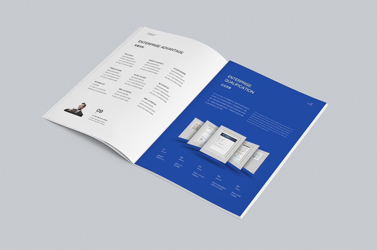 画册设计中内文与行间距的数据化体现