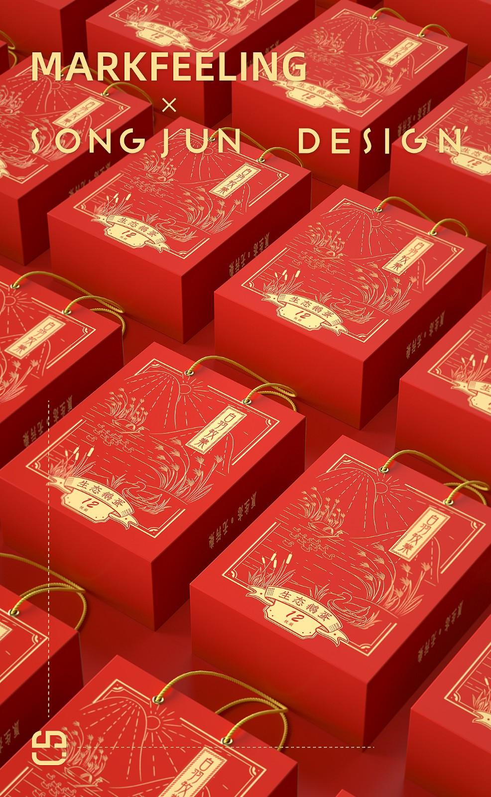 包装设计案例,包装设计公司