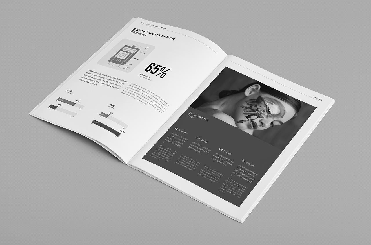 画册设计技巧,画册设计公司设计黄金法则